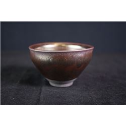Artwork of Contemporary Chinese Artist - Small Bowl with Mark