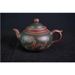 """Dragon"" Yixing Teapot."