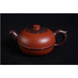 """""""Yin Yang Yu He Ling"""" Yixing Teapot"""