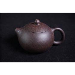 """""""Longxue"""" Clay Xishi Yixing Teapot"""