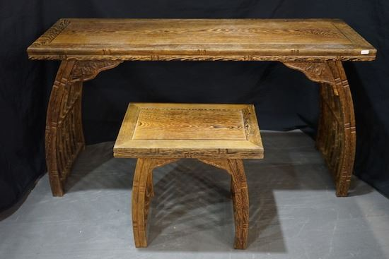 A Wenge Wood Chinese Zheng Table With A Wenge Wood