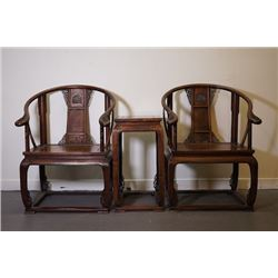 A Pair of Huanghuali Horseshoe-Back Armchairs & One Huanghuali Stool