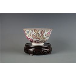 """Da Qing Guang Xu Nian Zhi"" Mark Famille-Rose ""Dragon and Floral"" Bowl"