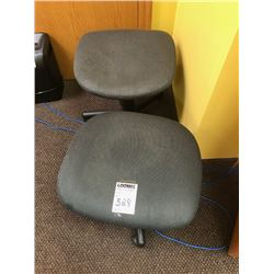 Office Chair AS-IS