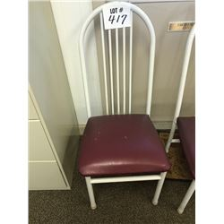 BUNDLE LOT: Office Reception Chairs (3)