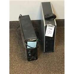 HP Tower, ET Mouse, E-machine Tower