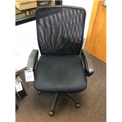 BUNDLE LOT LOC #1: Office Chairs (4)
