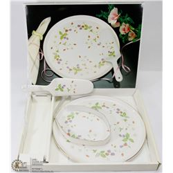 NEW MIKADO COLLECTION 2PC CAKE SERVING SET