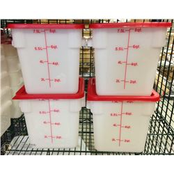 8QT INGREDIENT BINS WITH LIDS - LOT OF 4