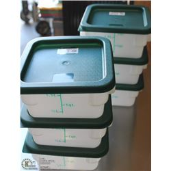 2QT INGREDIENT BINS WITH LIDS - LOT OF 6
