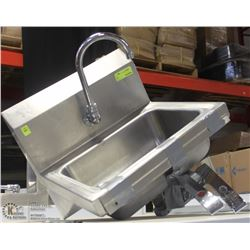 WALL MOUNTED STAINLESS STEEL PERSONAL WASHING SINK
