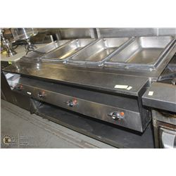 4 WELL STAINLESS STEEL STEAM TABLE