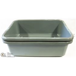 TOTE BOXES - LOT OF 2 - GREY COLOUR