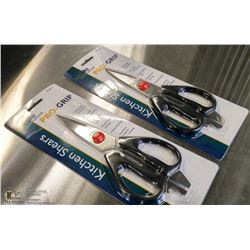 KITCHEN SHEARS - LOT OF 2