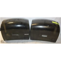 TWO KIMBERLY CLARK PROFESSIONAL TOWEL DISPENSERS