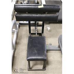 PREACHER CURL BENCH (BLACK)