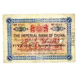Imperial Bank of China, 1898 ñPekingî Branch Issue with Slight Damage.