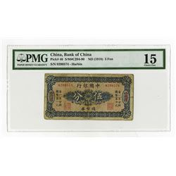 "Bank of China, ND (1918) ""Harbin"" Branch Issue."