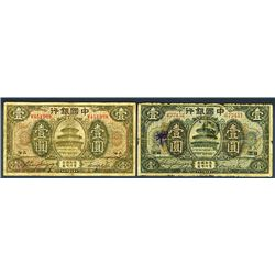 Bank of China, 1918 Shanghai and Shanghai/Peking Banknote Pair.