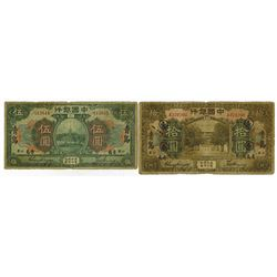 "Bank of China, 1918 ""Tsingtau/Shantung"" Branch Banknote Pair."