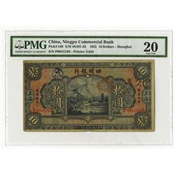 Ningpo Commercial Bank 1925 Issue Banknote.