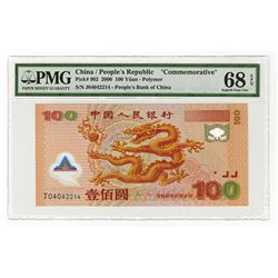 "People's Republic, people's Bank of China, 2000 ""Commemorative"" Polymer Banknote."
