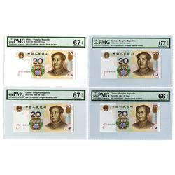 Peoples Bank of China, 2005, Mostly Sequential Quartet