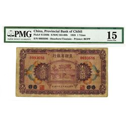 "Provincial Bank of Chihli, 1926 ""Hsuchow/Tientsin"" Branch Issue."