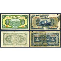 Shantung Provinces Banknote 1925 & 1940 Pair.