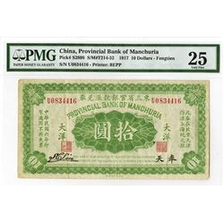 "Provincial Bank of Manchuria, 1917 ""Fengtien"" Issue Banknote."