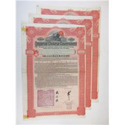 Imperial Chinese Government Hukuang Railways, 1911 Lot of 3 Issued Bond.