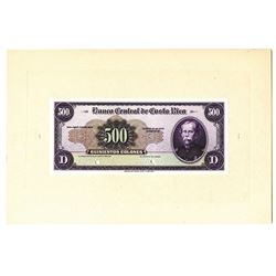 Banco Central de Costa Rica, 1952-60 Proof Face Banknote