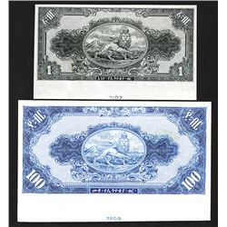 State Bank of Ethiopia. 1945 ND Issue Back Proof Pair.