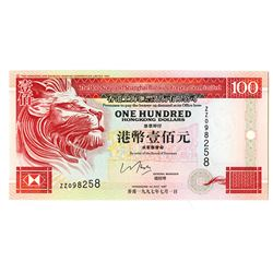 Hongkong and Shanghai Banking Corp., 1997 Issued Replacement Banknote.