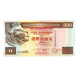 Hongkong and Shanghai Banking Corp., 1993 Issued Replacement Banknote with RADAR S/N Z008800.