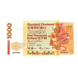 Standard Chartered Bank, 1994 Issued Replacement Banknote.