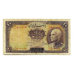 Bank Melli Iran, SH1317 (SH1321), Two Digit Radar Note