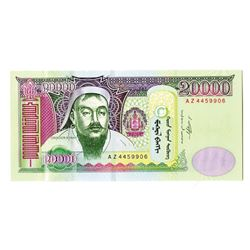 Mongol Bank, 2009, Replacement Note