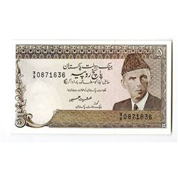 State Bank of Pakistan, ND, Replacement Note