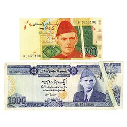 State Bank of Pakistan, 1988-2007, Pair of Error Notes