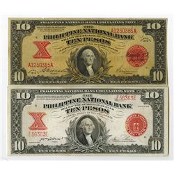 Philippine National Bank, 1916-37, Pair of Issued Circulating Note