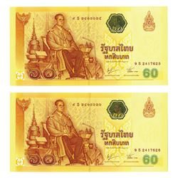 Bank of Thailand, 2006, Pair of Replacement Notes
