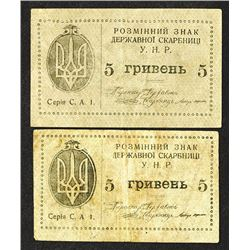 Ukraine State Notes, 1920 ND Issue Banknote Pair.