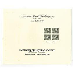 American Bank Note - APS Houston, Texas 1993 Progress Proof Souvenir Card.