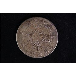 A Chinese coin.
