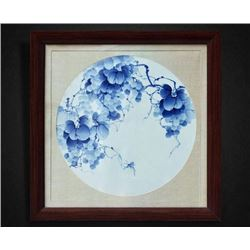 """Qiu Qu"" Blue and White Porcelain Plaque with Certification."