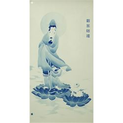 """Guan Yin Ci Fu"" Blue and White Porcelain Plaque with Certification."