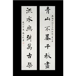 Chinese Calligraphy - A couplet.