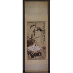 """A chinese painting """"Ji Ming Tian Xia""""."""