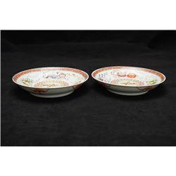 """A """"Tong Zhi Nian Zhi"""" Mark, famille-rose """"Fo Ba Bao"""" plate."""